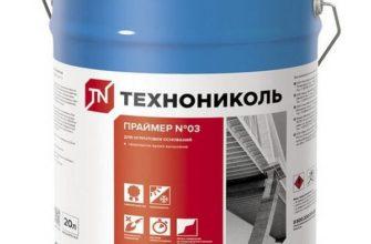 Праймер ТЕХНОНИКОЛЬ 04 - Производитель битумных материалов