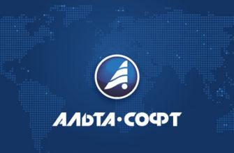 Сертификат происхождения ст 1 - как оформить в Москве, цена, для чего нужен