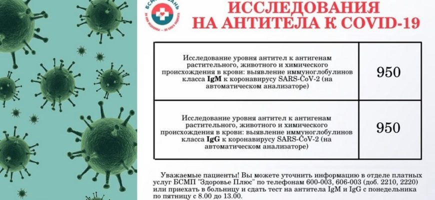 Больница скорой помощи Гродно - БСМП Гродно