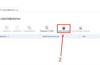 Какустановить SSL-сертификат наVPS иливыделенный сервер | REG.RU