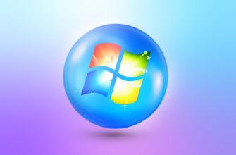 Как обновить корневые сертификаты на Windows 7, XP и 10: пошаговая инструкция