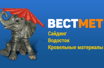 Подкровельная пароизоляционная ламинированная плёнка ютафол н 110 стандарт 75 м² купите в Екатеринбурге, Челябинске – цена от 36 ₽/м2 в розницу   ОПТом скидки – дёшево 👍