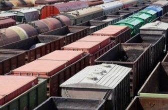 «Запорожсталь» подтвердила соответствие стандартам по перевозке грузов ж/д транспортом