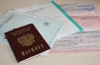 Тестирование РУДН по русскому языку для иностранных граждан — Гражданство онлайн
