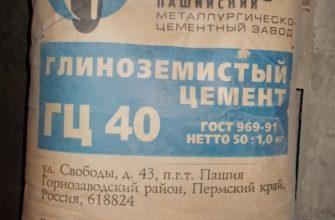 Рукав напорный ГОСТ 18698-79 с текстильным каркасом в Краснодаре купить по оптовой цене.