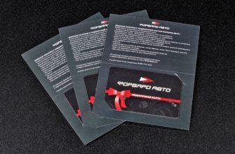 Подарочные сертификаты 🎁 и наборы 🎉 мужчине или женщине на день рождения. Ultra Подарки Воронеж