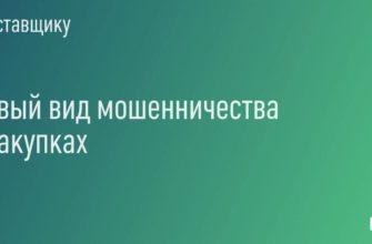 Веселый Сертификат РПО росс ru 31512.04 / Допуск без посредников