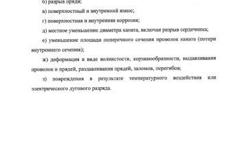Приказ Ростехнадзора от 12.11.2013 N 533