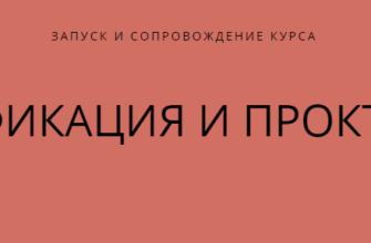Сертификат и удостоверение ПК | Лекториум