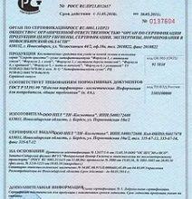 Добровольная сертификация услуг - помощь от экпертов