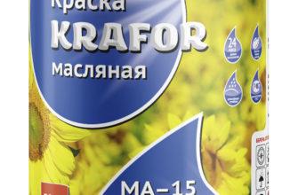 Масляная краска Krafor МА-15 сурик-железная 3.5 кг 6 26371 - цена, отзывы, характеристики, фото - купить в Москве и РФ