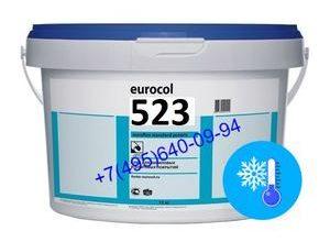 Forbo Eurocol 523 Eurostar Tack EL токопроводящий клей для ПВХ-покрытий   Купить Forbo Eurocol 523 Eurostar Tack EL токопроводящий клей для ПВХ-покрытий в интернет-магазине