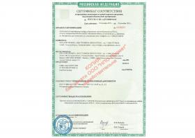 Сертификация сейфов