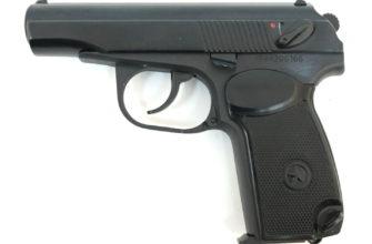 Охолощенный пистолет Макарова P-411 (ПМ, Байкал) купить. Цена в Москве