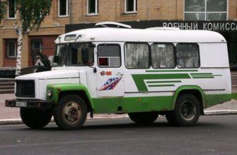 Автобусы КАВЗ от официального дилера