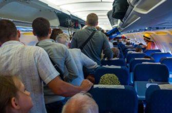 5 ситуаций, когда авиапассажиру придется доплатить за билет
