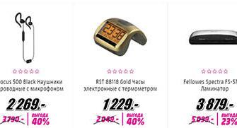 Список магазинов-участников обслуживания электронного сертификата | ТЦСО Орехово