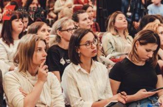 Конференция «Суровый питерский SMM» — Реклама в социальных сетях, Санкт-Петербург  — Весь рекламный рынок России 2020/2021