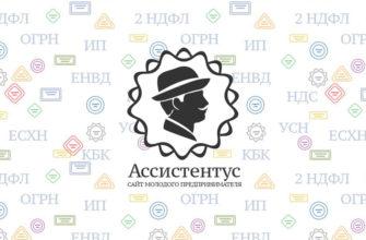 11.05.2021 Какие требования налоговой инспекции законны? :: Ответы по налогам и взносам