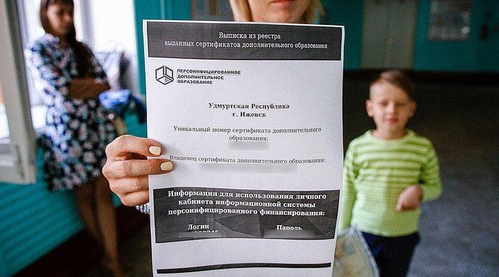 Что даёт диплом или сертификат курсов   Образование   Учебные статьи ArtemVM.iNFO