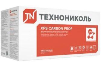 КАРБОН ПРОФ (CARBON PROF) 50х1180х580 мм, 8 плит, м3  купить с доставкой в Краснодаре.
