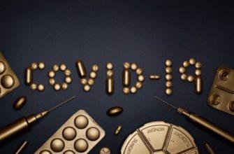 Сертификат о вакцинации от COVID-19 появился в Беларуси. Как он выглядит (фото)