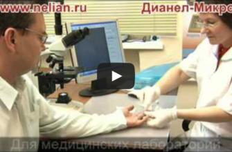 Регистрационное удостоверение на медицинское изделие ФСР 2011/11954