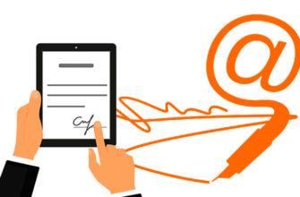 Электронная подпись ВТБ - как получить, подключение к системе, использование