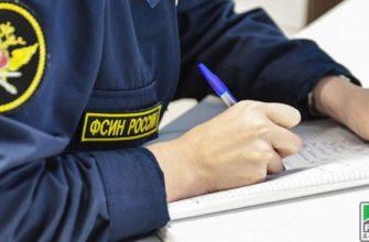 Единовременная денежная выплата для улучшения жилищных условий семьям, имеющим детей, в Республике Крым - Лента новостей Крыма