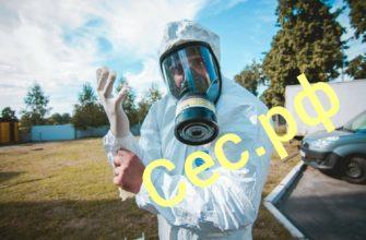 """Универсальное моющее средство """"Ника-Универсал"""" 5кг, концентрат — купить в интернет-магазине OZON с быстрой доставкой"""