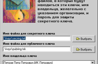 АДВОСЕРВИС - Банк ВТБ (ПАО)