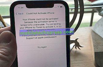 Как исправить Невозможно проверить ошибку идентификации сервера на вашем iPhone