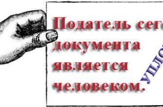 Сертификация персонала в Москве - получить в Астелс