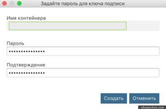 Как получить электронную подпись на сайте налоговой?