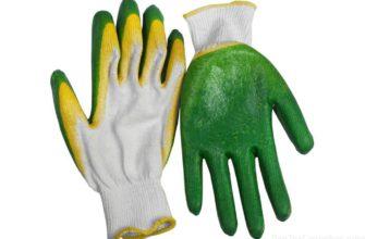 Перчатки для защиты от пониженных температур – купить морозостойкие перчатки по выгодной цене в интернет-магазине Комус