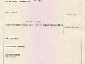 Вопросы и ответы по сертификации