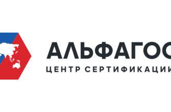 Сертификат на Битумы нефтяные дорожные