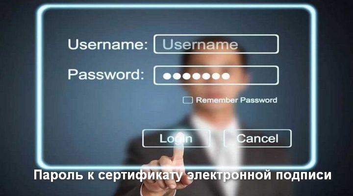 Приложение  N1. Правила заполнения журнала поэкземплярного учета криптосредств, эксплуатационной и технической документации к ним, ключевых документов | ГАРАНТ