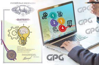Как получить патент на изобретение? Процедура получения патента в РФ