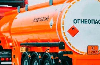 Сертификация упаковки для опасных грузов - 1 Сентября 2017 - Новости сайта - ООО Евро-Тара