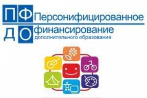 Жители Калининградской области смогут научиться «цифровым» профессиям