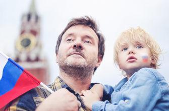 Где можно получить сертификат на знание русского языка в краснодаре? — НАША СПРАВКА