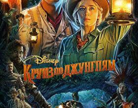 Купить билеты в Московский театр «Современник» на