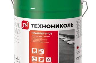 Праймер битумный эмульсионный ТехноНИКОЛЬ №04 20 л купить в ТехноНИКОЛЬ в Москве, отзывы, характеристики, цена