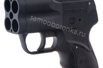 Аэрозольное устройство (пистолет) «Премьер» купить! Цена в Москве, СПБ