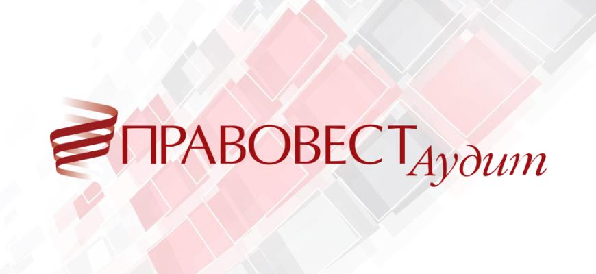 Услуги по выдаче сертификатов о форс-мажорных обстоятельствах стали бесплатными для бизнеса   Министерство экономического развития Российской Федерации