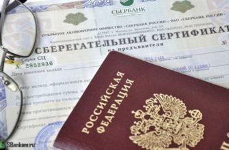 Взыскание денег с медицинского работника за сертификат при увольнении - Правовед.RU