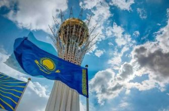 Сертификация продукции в Казахстане   Евразийский центр