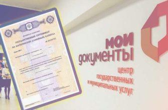 📄 Как получить сертификат вакцинированного от COVID-19 на портале Госуслуги? — КОРСАКОВСКАЯ ЦЕНТРАЛЬНАЯ РАЙОННАЯ БОЛЬНИЦА