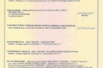 Сертификация качества продукции. Сертификат качества. Порядок, сроки, цена   Группа компаний «ЛСМ»